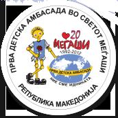 First Children's Embassy in the World - Megjashi