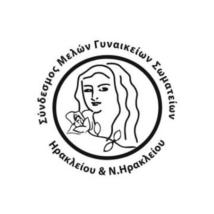 Union of Women of Heraklion